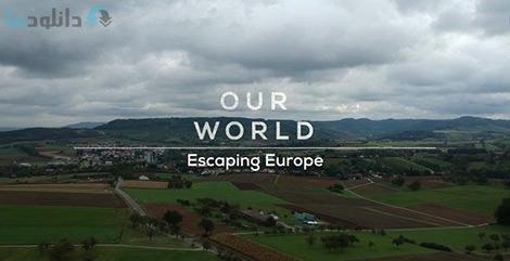 کاور-مستند-Escaping-Europe