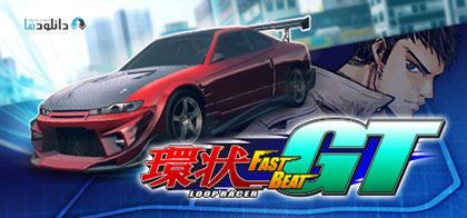 دانلود-بازی-FAST-BEAT-LOOP-RACER-GT