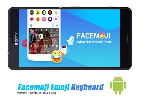 نرم-افزار-facemoji-emoji-keyboard-اندروید