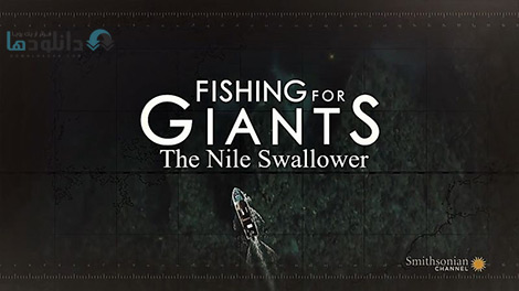 کاور-مستند-Fishing-for-Giants-The-Nile-Swallower