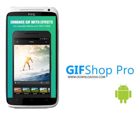 نرم-افزار-GIFShop-Pro-اندروید