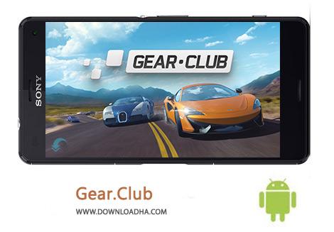 کاور-Gear.Club