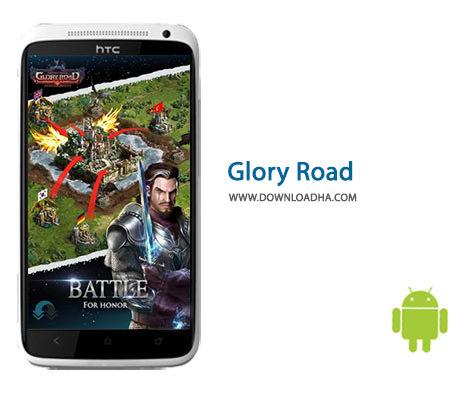 کاور-Glory-Road