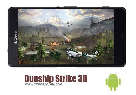 بازی-Gunship-Strike-3D-اندروید