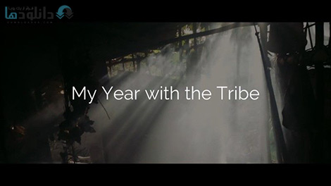 کاور-My-Year-with-the-Tribe