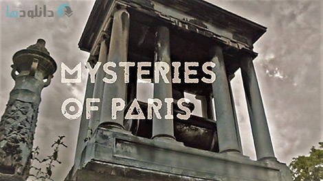 کاور-Mysteries-of-Paris