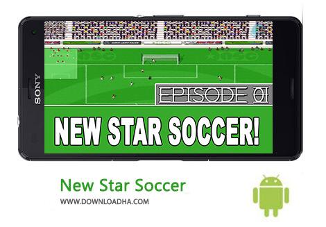 کاور-New-Star-Soccer