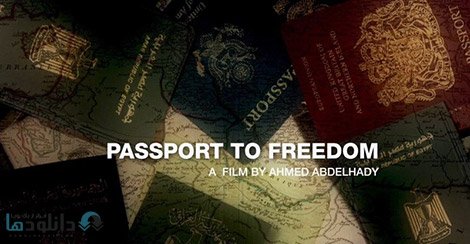 کاور-Passport-to-Freedom