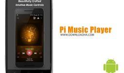 موزیک-پلیر-Pi-Music-Player-اندروید