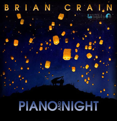 آلبوم-Piano-and-Night