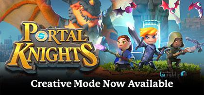 دانلود-بازی-Portal-Knights-Creators-Update