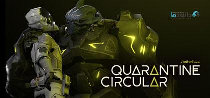 دانلود-بازی-Quarantine-Circular