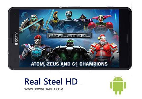 کاور-Real-Steel-HD