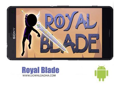 بازی-Royal-Blade-اندروید