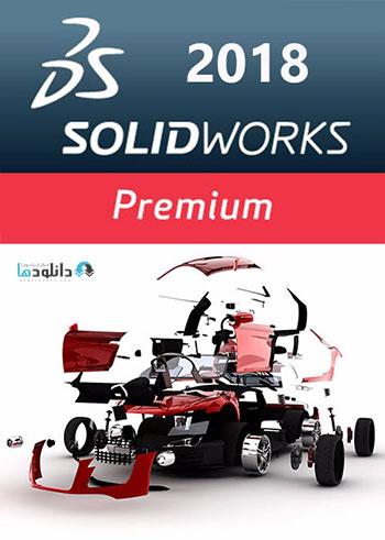 دانلود-SolidWorks-2018