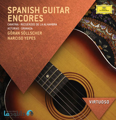 آلبوم-موسیقی-spanish-guitar-encorest
