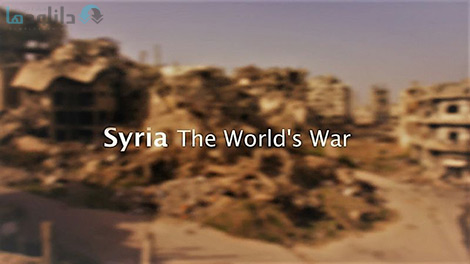 کاور-Syria-The-Worlds-War