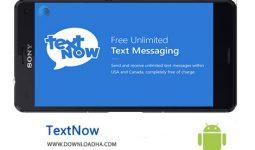 کاور-TextNow