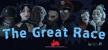 دانلود-بازی-The-Great-Race