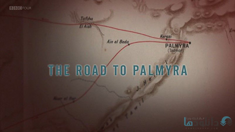 کاور-The-Road-to-Palmyra