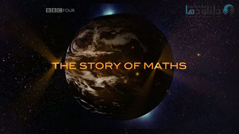 کاور-The-Story-of-Maths