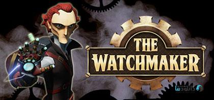 دانلود-بازی-The-Watchmaker