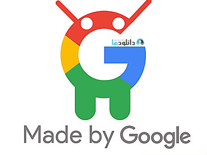 کنفرانس-گوگل-made-by-google-2018