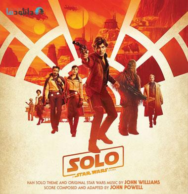 موسیقی-متن-فیلم-solo-a-star-wars-story
