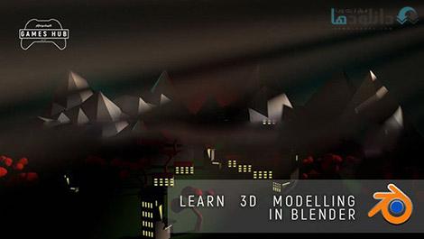 کاور-3D-Modelling-in-Blender