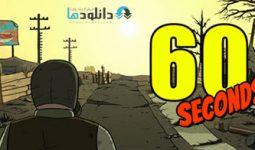 دانلود-بازی-60-Seconds