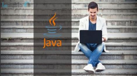 کاور-A-Complete-Java-Tutorial-Course-for-Beginners