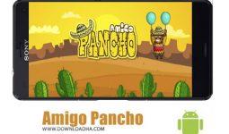بازی-amigo-pancho-اندروید