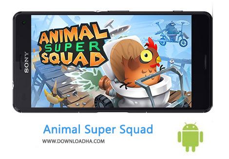 دانلود Animal Super Squad 1.3.0.1 بازی ماجراجویانه جوخه ویژه حیوانات – اندروید