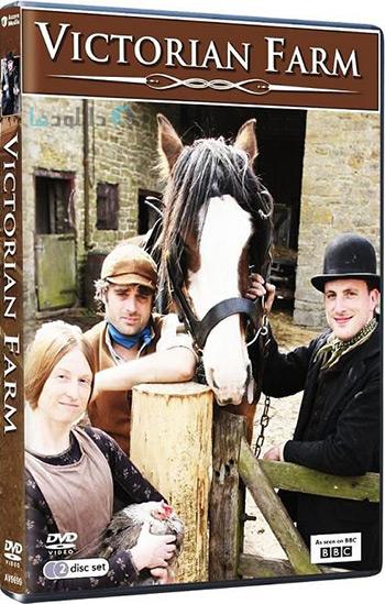 کاور-BBC-Victorian-Farm