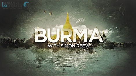 کاور-Burma-with-Simon-Reeve