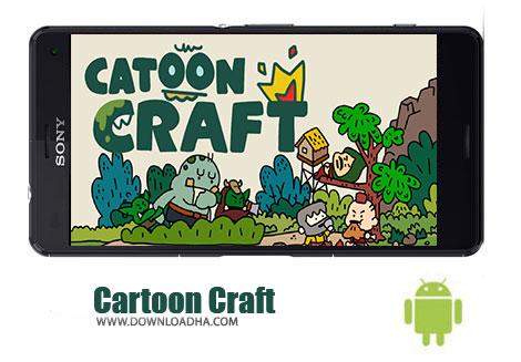 بازی-Cartoon-Craft-اندروید