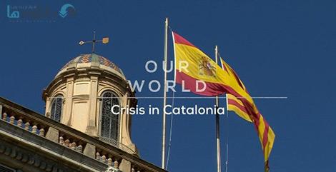 کاور-Crisis-in-Catalonia