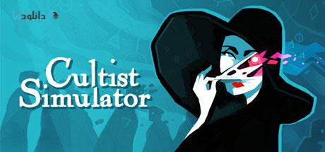 دانلود-بازی-Cultist-Simulator
