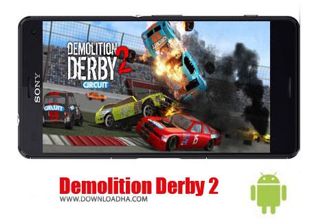 بازی-Demolition-Derby-2-اندروید