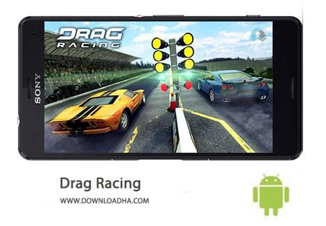 کاور-Drag-Racing
