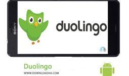کاور-Duolingo