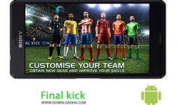کاور-Final-kick