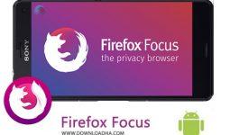 کاور-Firefox-Focus