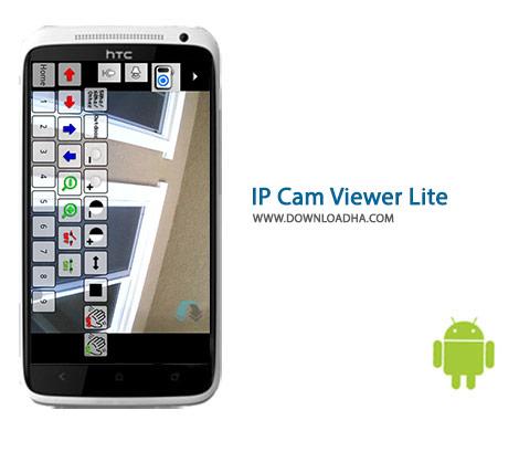 کاور-IP-Cam-Viewer-Lite