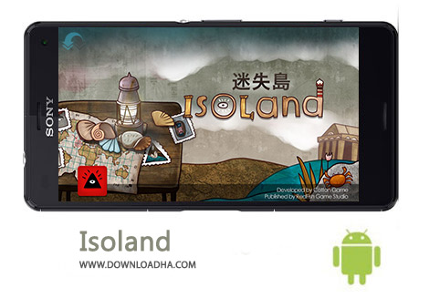 کاور-Isoland