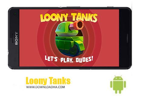 بازی-Loony-Tanks-اندروید