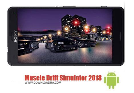 بازی-Muscle-Drift-Simulator-2018-اندروید