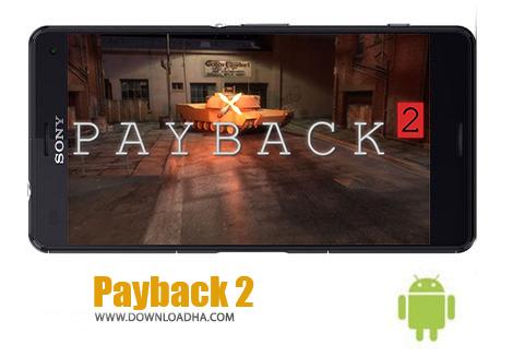 بازی-Payback-2-اندروید