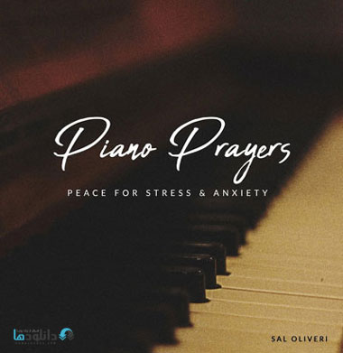 آلبوم-موسیقی-piano-prayers