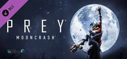 دانلود-بازی-Prey-Mooncrash